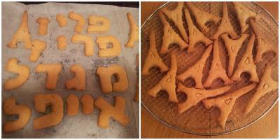 עוגיות פריז ומגדל אייפל