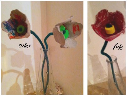 פרחים מקרטון ביצים ומנקי מקטרות