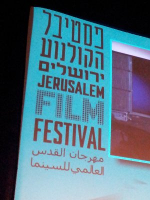 טקס הפתיחה של פסטיבל הקולנוע ירושלים 2013