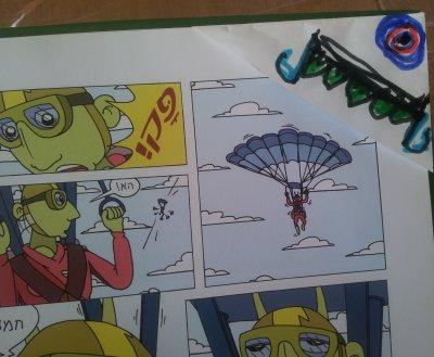 הסימניה השנייה שאייל הכין, על ספר הקומיקס חללניק של לי בלום