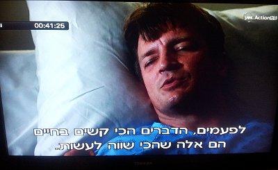 """מסר לחיים מנתן פיליון אהובי, עונה 6 של """"קאסל""""."""